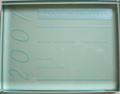Picture of Frost & Sullivan 2007 Customer Service Innovation Award